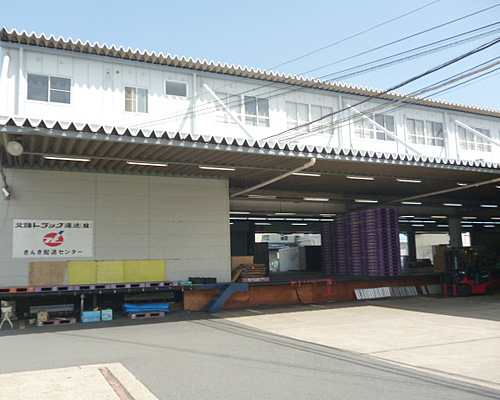きんき配送センター