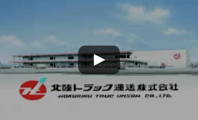 テレビコマーシャル