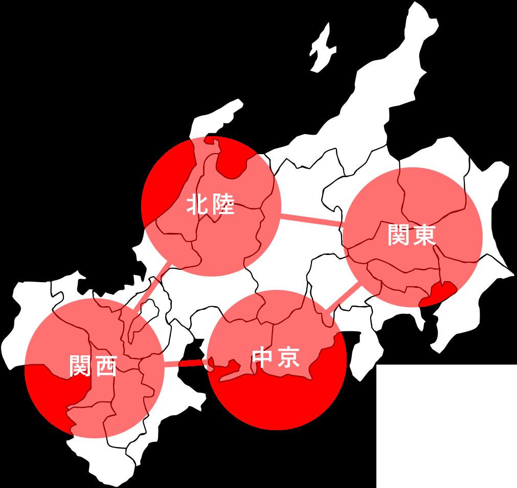 北陸・関西・中京